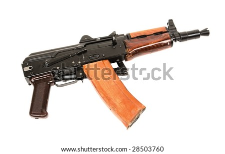 Russian automatic rifle AKS-74U