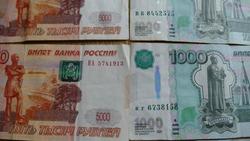 Russian banknotes of various denominations