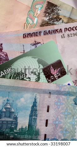 Russian banknotes with credit card