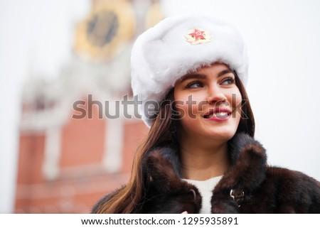 Winter Woman Portrait Beauty Model Girl Fur Fashion