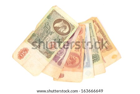Russian bills in form of fan. Isolated on a white background.