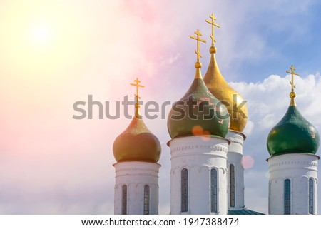 Russian Christian Orthodox church with domes and a cross against the sky. Russian Orthodoxy and Christian Faith concept. Foto d'archivio ©