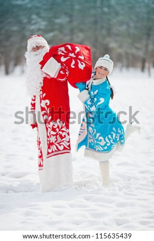 Russian Christmas characters: Ded Moroz (Father Frost) and Snegurochka (Snow Maiden) with gifts bag