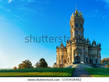 Russian Church at Dubrovitsy near Moscow in Podolsk city Russia. Landscape and church