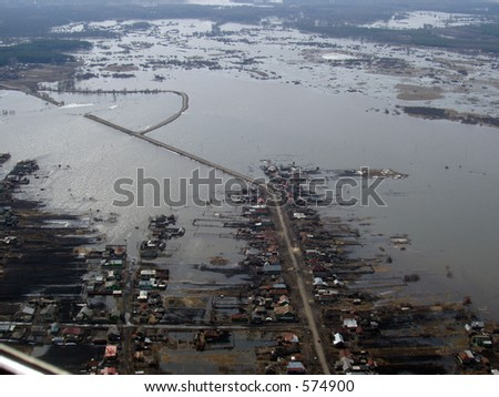 Russian City under water - stock photo