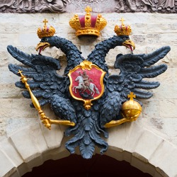 Russian coat of arms, sporting the imperial two-headed eagle