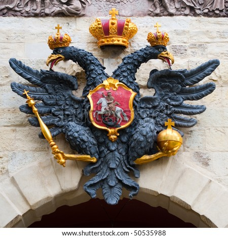 The United States of the Solar System: A.D. 2133 (Book Two) - Page 4 Stock-photo-russian-coat-of-arms-sporting-the-imperial-two-headed-eagle-50535988