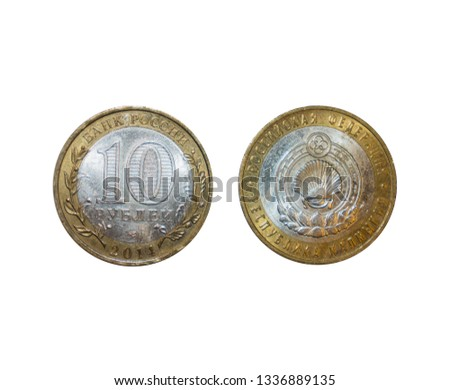Russian commemorative coins of 10 rubles each. 2009 and 2014 year. #1336889135