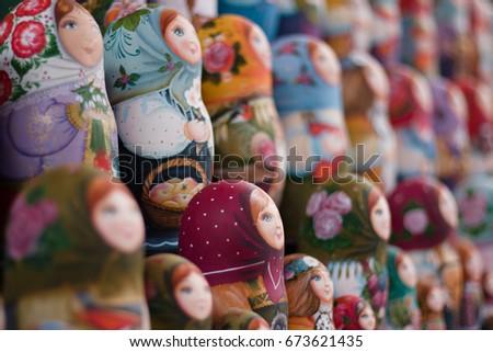 Russian Dolls #673621435