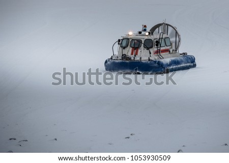 Russian hovercraft on the snow - Shutterstock ID 1053930509