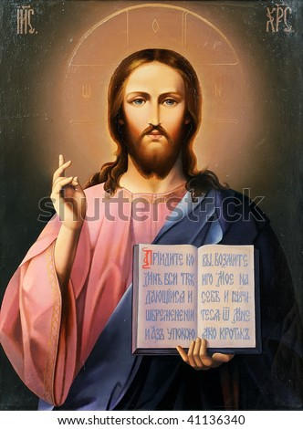 Russian icon of Jesus Christ with Open Bible in His Hands