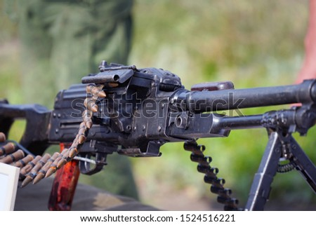 Russian light machine gun with machine gun belt #1524516221