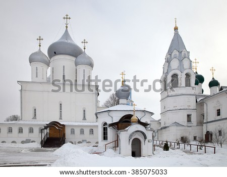 effect russian orthodox religion culture russia 29052018 over the past two decades, since the collapse of the soviet union, there has been an upsurge in affiliation with orthodox christianity in russia 1 between.