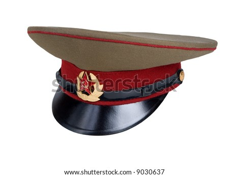 Russian Military Cap. Green, red and gold.