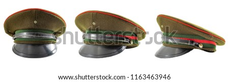 12a91cf91 Russian Military Officer Cap Images and Stock Photos - Avopix.com