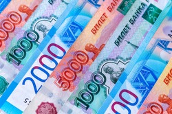 Russian money, a thousand rubles, two thousand rubles, five thousand rubles, the background image, the bills are tilted one on one