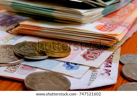 Russian money close-up of various denominations. #747521602