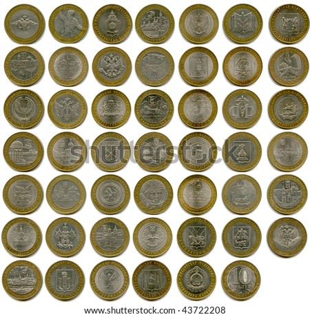 Russian money in coins on a white background