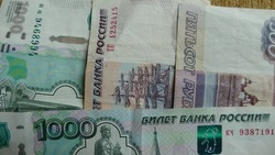 Russian money of various denominations
