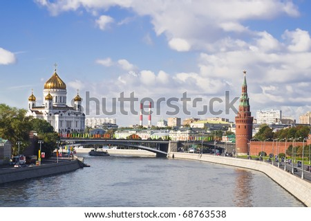 Russian Moscow Kremlin. The Moskva river embankment