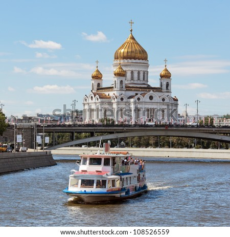 Russian Orthodox Cathedral - The Temple Of Christ The Savior in Moscow city