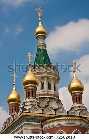 Russian orthodox church in Vienna, Austria