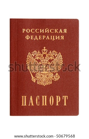 Russian passport isolated on the white background