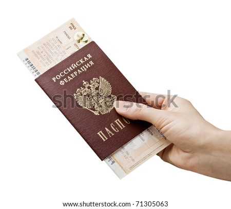 Russian passport with an attached train tickets