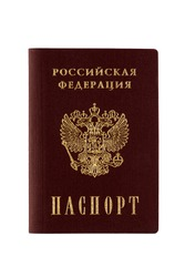 russian passport with text in Russian RUSSIAN FEDERATION PASSPORT isolated on a white background top view close up