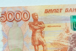 Russian 5000 rubles banknote closeup macro, Russia rouble money close up