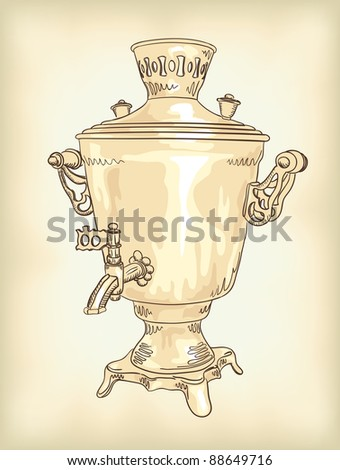 Russian samovar.  Raster version. - stock photo