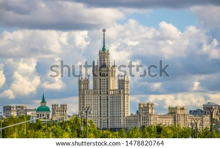 Russian skyscrapers, Stalinist skyscrapers in Moscow, hotel building Ukraine. Stalin's multi-storey building. #1478820764