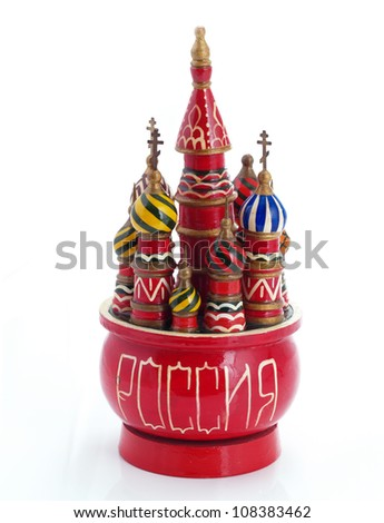 Russian souvenir. Music box with the orthodox towers of Saint Basil's cathedral in Moscow.