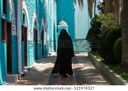 Russian St. Pantaleon Orthodox monastery at Mount Athos, Agion Oros (Holy Mountain), Chalkidiki, Greece