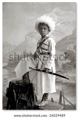 Russian vintage portrait, beginning of XX century