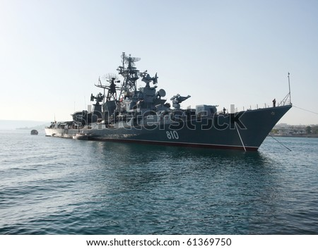 Russian warship in the Bay, Sevastopol, Crimea, Ukraine