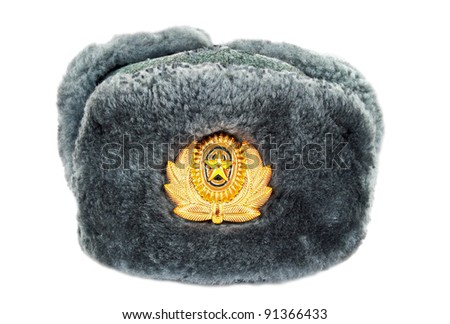 Russian winter army hat isolated on white background