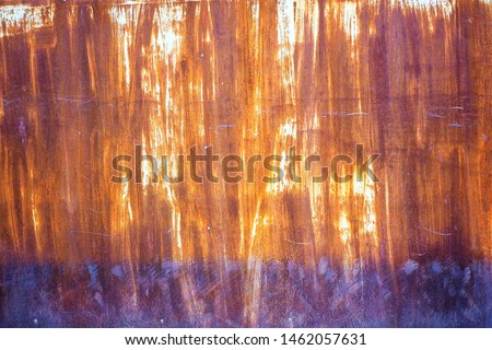 Rusted white painted metal wall. Rusty metal background with streaks of rust. Rust stains. Rust texture. #1462057631