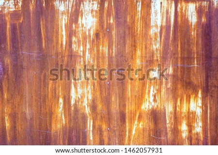Rusted white painted metal wall. Rusty metal background with streaks of rust. Rust stains. Rust texture. #1462057931