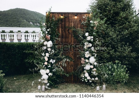 Rustic style wedding arch and ceremony place #1140446354