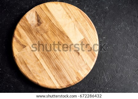rustic wooden round cutting...