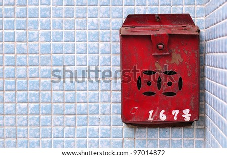 Rusty Red Postbox, Hong Kong