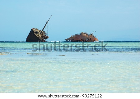 rusty ship run aground on the shore in Egypt
