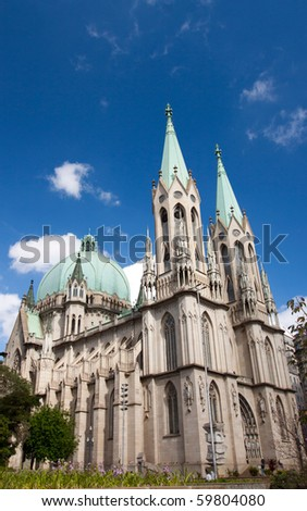 S�£o Paulo See Metropolitan Cathedral