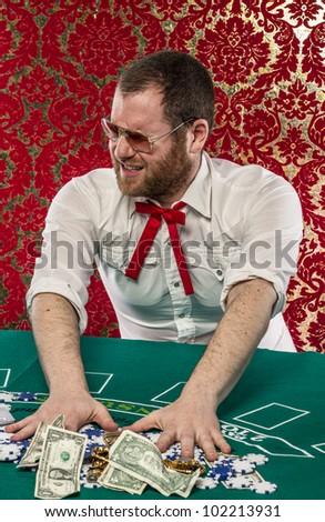 Blackjack rigged