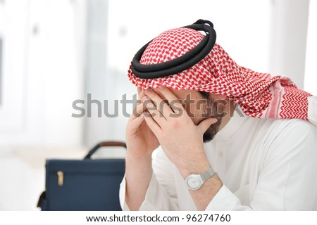 Sad middle eastern business man