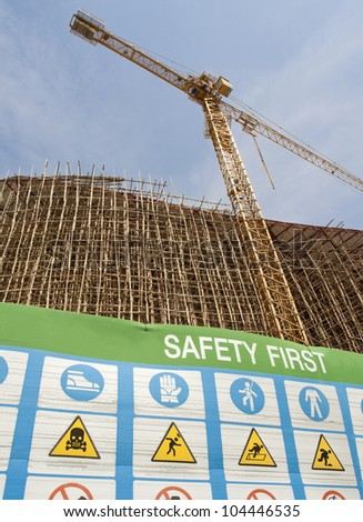 Safety first symbol in construction site
