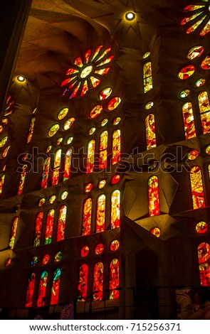 Shutterstock Sagrada Familia, interior view in Barcelona, Spain. Designed by Antoni Gaudi