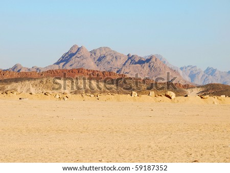 Sahara desert landscape in Egypt, North Africa