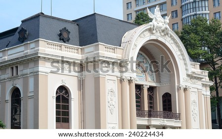 SAIGON, VIETNAM - DEC 24, 2014: The Arch of the Saigon Opera House, a French Colonial architecture in Ho Chi Minh City, Vietnam. Built in 1897 by French architect Ferret Eugene.